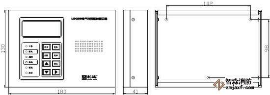 LDQ80電氣火災區域顯示器